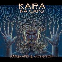 """Kaipa Da Capo """"Dårskapens Monotoni"""""""